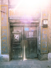 Doorframe 1