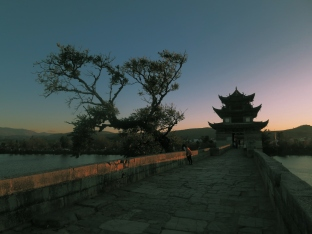 Shuanglong Qiao at Dusk