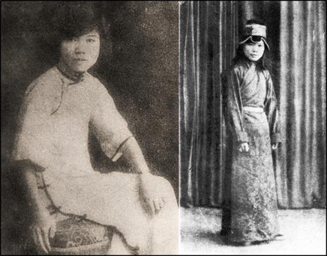 Liu Manqing